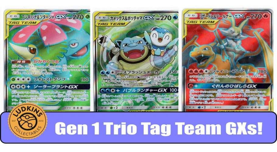 Gen 1 Trio Returns! - New Tag Team Pokémon from Remix Bout