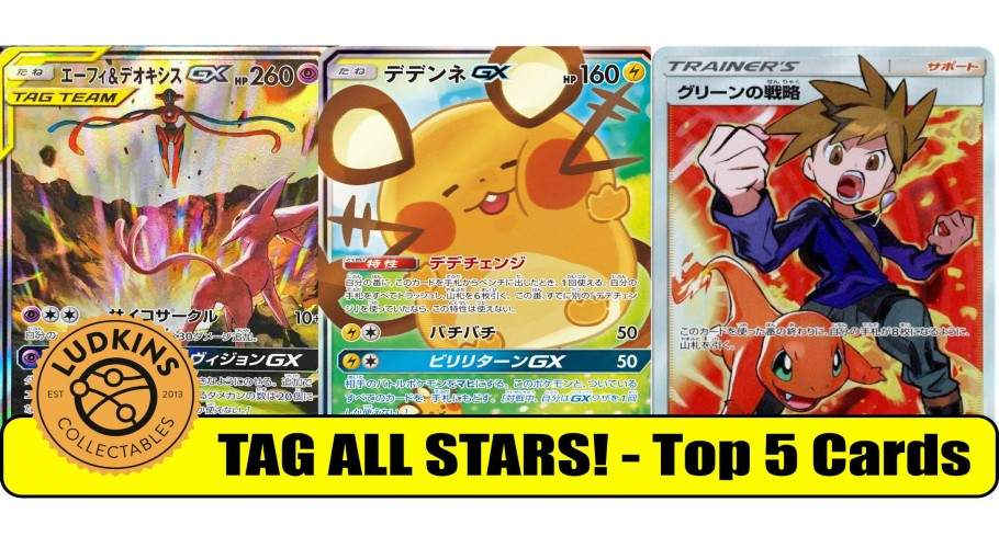 Pokemon Card Game Sun /& Moon High Class Pack TAG TEAM GX Tag All Stars BOX Japan