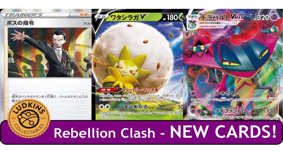 New Dedenne-GX?! - Rebellion Clash Pokémon Sword & Shield Set 2 Preview!