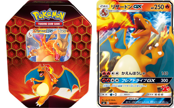 Hidden Fates Charizard-GX Tin