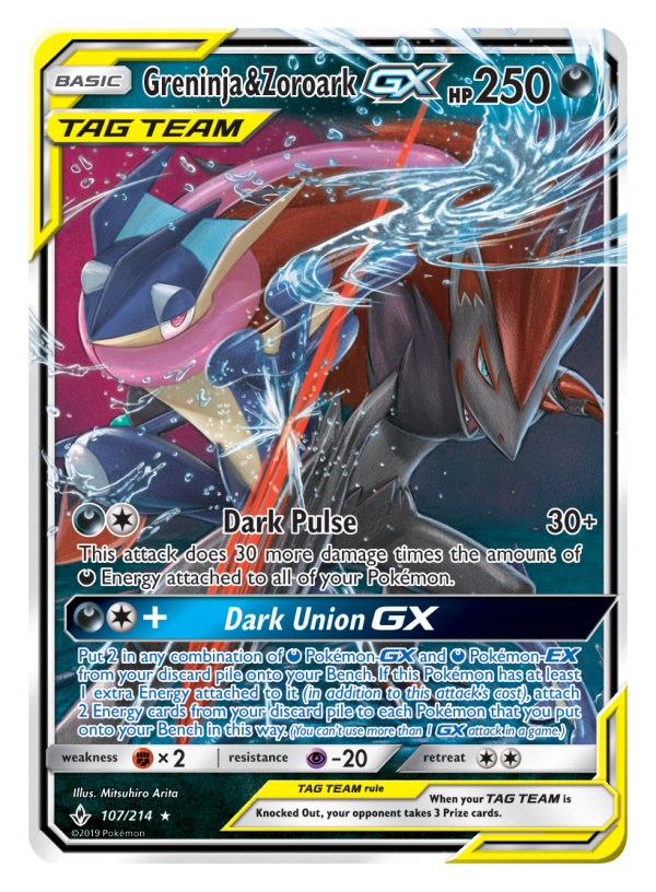 Another Charizard Card?! - 7 New Tag Team GX Pokémon from
