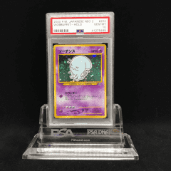 PSA 10 Gem Mint Wobbuffet #202 Japanese Neo 2 Discovery Holo Rare Graded Card