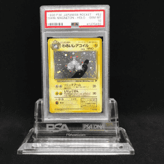 psa-10-gem-mint-dark-machamp-68-japanese-team-rocket-holo-rare-graded-card