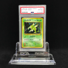psa-10-gem-mint-scyther-123-japanese-jungle-holo-rare-graded-card