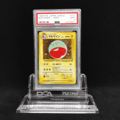 psa-9-mint-electrode-101-japanese-jungle-holo-rare-graded-card