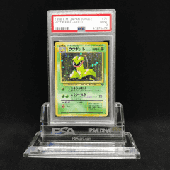 psa-9-mint-victreebel-71-japanese-jungle-holo-rare-graded-card