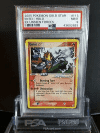 PSA 9 Entei Gold Star 113/115 EX Unseen Forces Shiny Holo Graded Pokemon Card